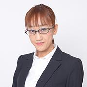 下田 麻由子